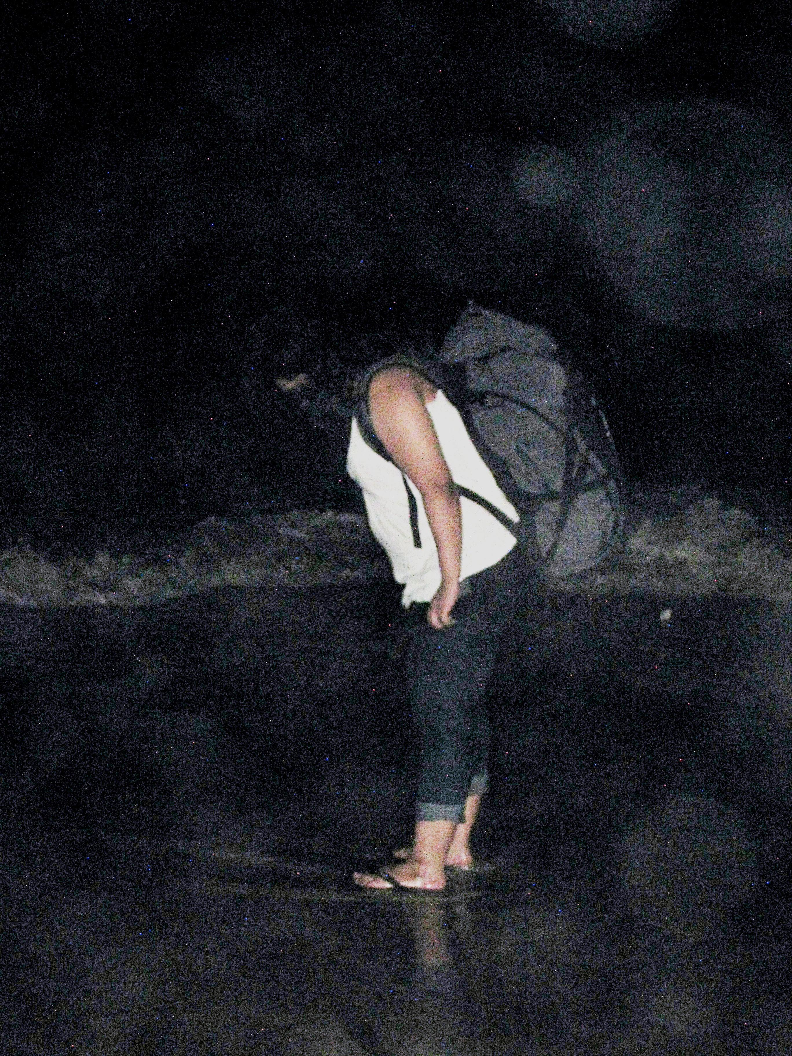 On The Beach At Night, Alone Analysis